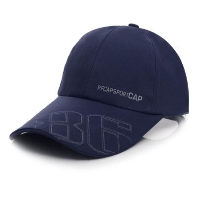 幸福揚邑 防曬防紫外線防風舒適透氣戶外運動86造型棒球帽鴨舌帽-藍