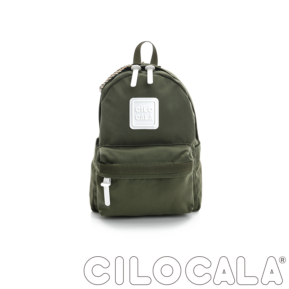 CILOCALA 亮彩尼龍防潑水後背包 橄欖綠色(小)