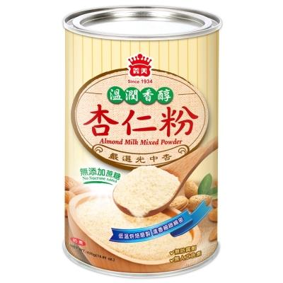 義美 罐裝杏仁粉(420g)