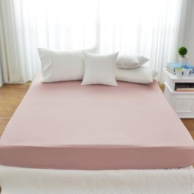 Cozy inn 簡單純色-鋪桑紫-200織精梳棉床包(加大)