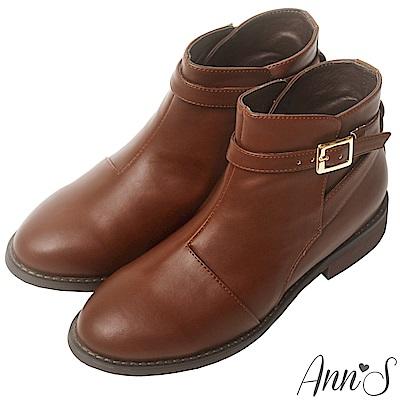 Ann'S百搭平日款-淺金交叉X帶平底短靴-咖