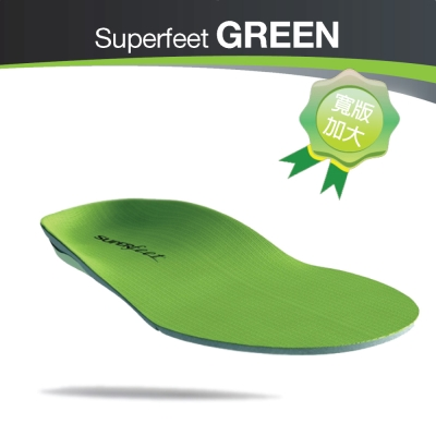【美國SUPERfeet】健康慢跑多用途抑菌足弓鞋墊-寬版綠色