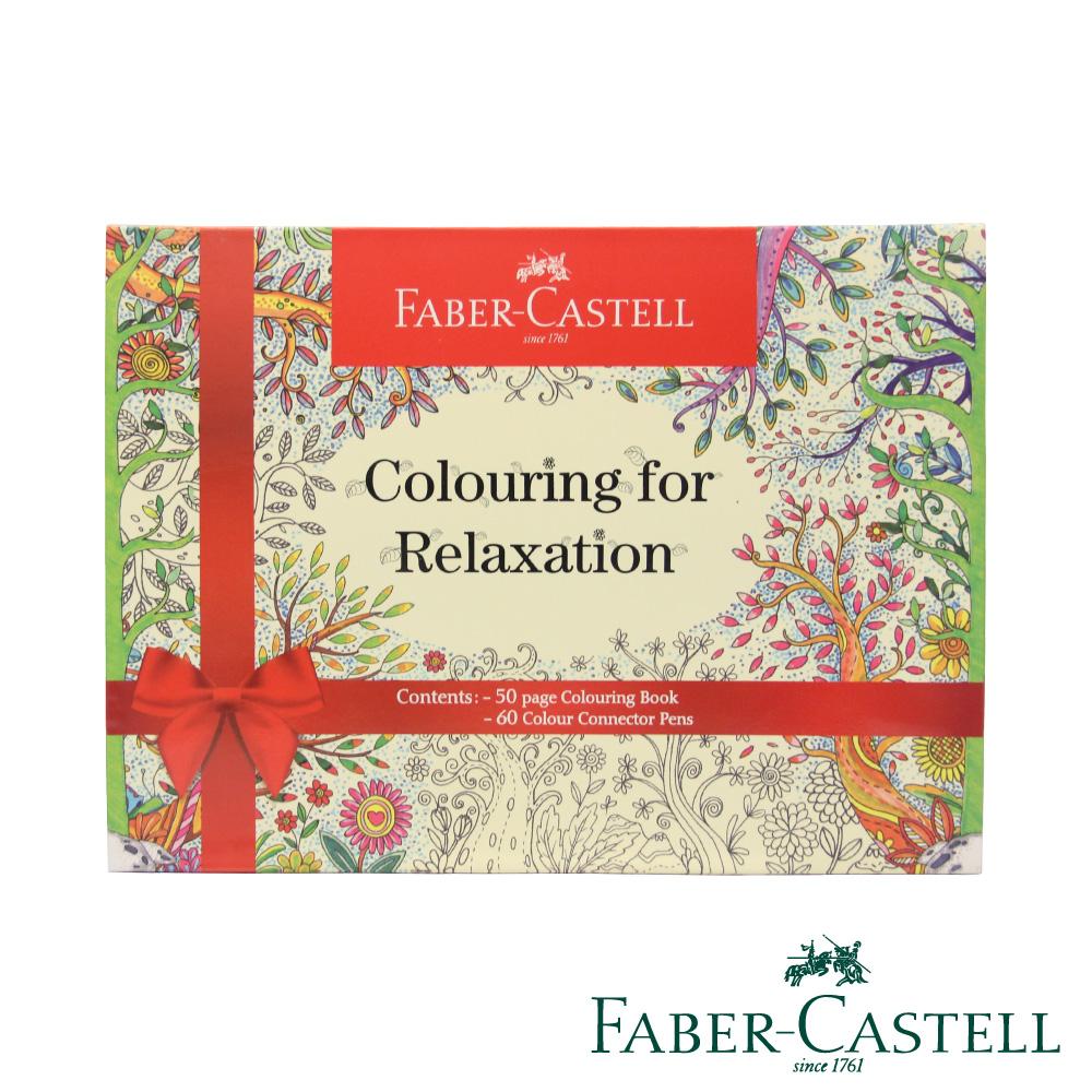 Faber-Castell 紅色系 60色連接彩色筆 精裝版 (附著色本)