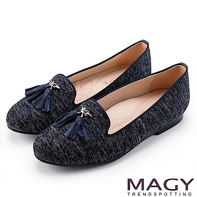 MAGY 復古上城女孩 質感布料流蘇樂福平底鞋-混色藍