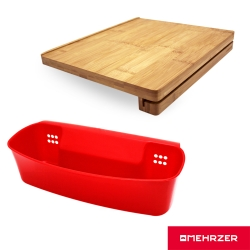 Omehrzer歐梅樂可站立竹砧板+神奇可掛式洗滌收納籃