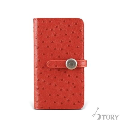 STORY皮套王 SAMSUNG S6 / S7 筆記本款PDA式硬殼 客製化皮...