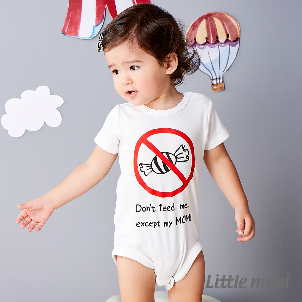 Little moni 純棉家居系列標語式包屁衣 白色