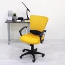 Dr.DIY D型扶手(透氣網布)雙彩辦公椅/主管椅/電腦椅-黃色