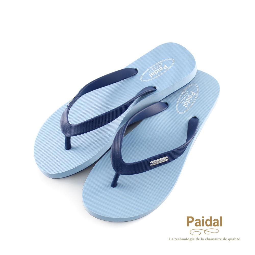 Paidal 糖果色足弓款海灘拖夾腳拖鞋-藍