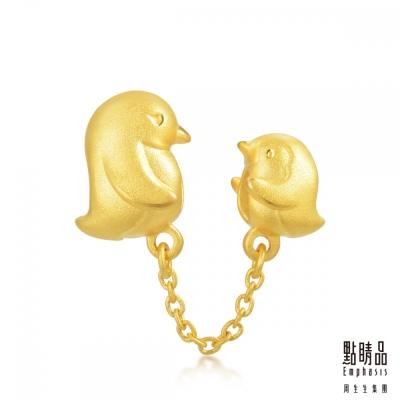 點睛品 Charme 溫情對望的企鵝母子 黃金串珠