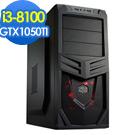 微星Z370平台[威龍英雄]i3四核GTX1050TI獨顯SSD電玩機