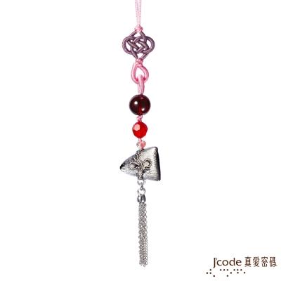 J'code真愛密碼 事業發達純銀粽子吊飾