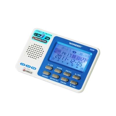 WONDER 旺德 WD-TR04 數位式電話答密錄機 現場錄音 留言 音樂播放 鬧鐘