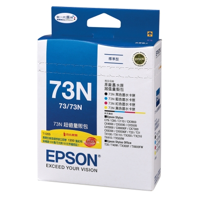 EPSON NO.73N系列超值量販包-1黑3彩(T105550)