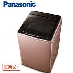 國際16KG變頻洗衣機