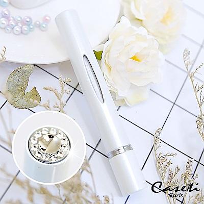 【Caseti】白色 旅行香水瓶 香水攜帶瓶 香水分裝瓶