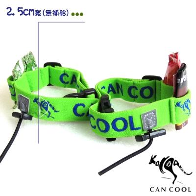 CAN COOL敢酷 25mm寬-能量補給運動號碼帶(綠藍) C160323003