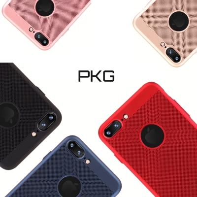 PKG IPhone7/8 PLUS (5.5)保護殼 散熱透氣系列