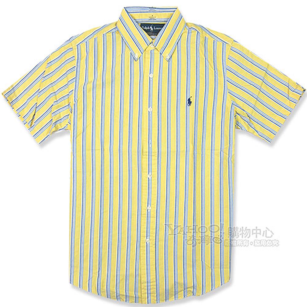 Ralph Lauren 白線直紋男襯衫(鵝黃藍)
