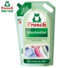 Frosch德國小綠蛙  天然增豔洗衣精環保包 1800ml