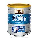 克寧 銀養奶粉保鈣配方(1.5kg)