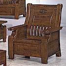 H&D 樟木實木單人椅 (寬83X深72X高102cm)