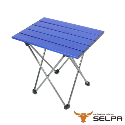 韓國SELPA超輕量鋁合金折疊桌蛋捲桌藍色一般型