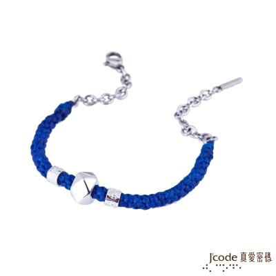J code真愛密碼銀飾 右偏執面純銀編織繩手鍊-藍