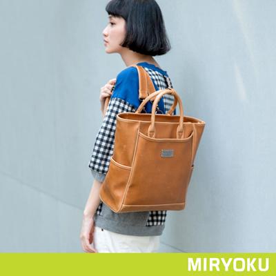 MIRYOKU經典復古皮革系列-3WAY俐落通勤後