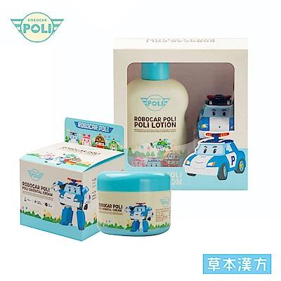 韓國ROBOCAR POLI 漢方草本寶寶身體乳+乳霜組/波力(效期2019.04.13)