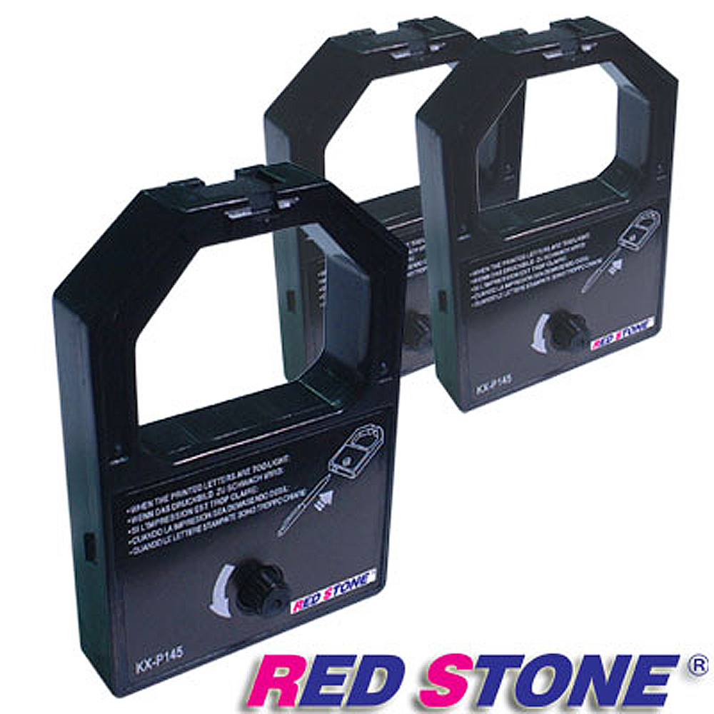 RED STONE for PANASONIC P1124黑色色帶組(1組3入)