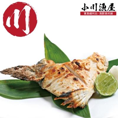 小川漁屋 頂級鮭魚下巴2包(1000G/包+-10%)