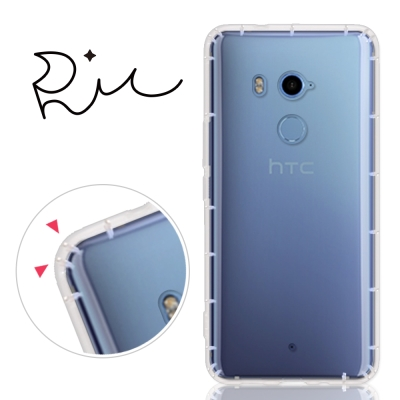 RedMoon HTC U11 Plus/U11+ 防摔透明TPU手機軟殼