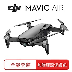 DJI Mavic Air 全能套裝(曜石黑)(聯強貨)+基礎飛行課程