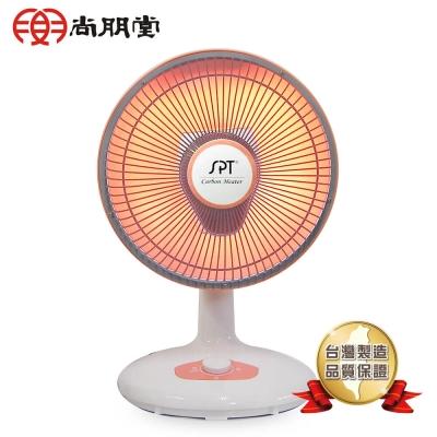 尚朋堂碳素電暖器SH-6010R