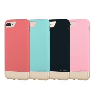 comma Apple iPhone 7 Plus 朗尚保護殼
