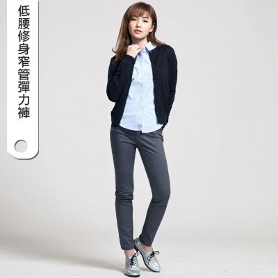 GIORDANO-女裝低腰彈力修身窄管休閒褲-30-冷灰