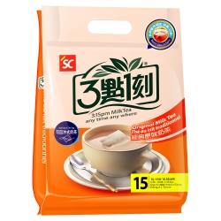 3點1刻 原味奶茶