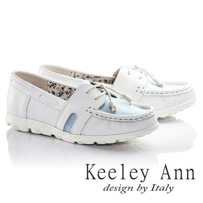 Keeley Ann率性街頭風真皮軟墊平底莫卡辛鞋(白色)
