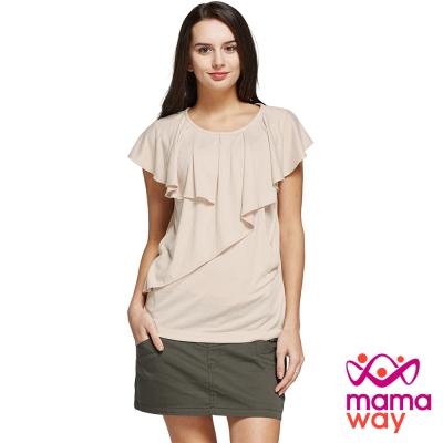 孕婦裝 哺乳衣 甜美荷葉領哺乳上衣(共二色) Mamaway