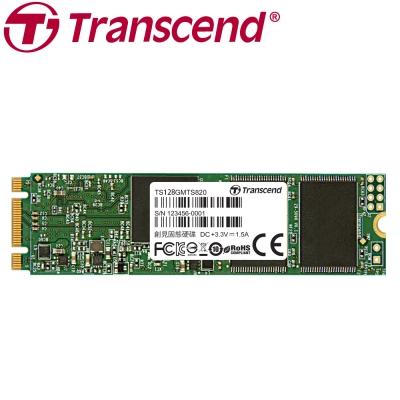 創見MTE-820 128GB M.2 2280 PCIe SSD 固態硬碟