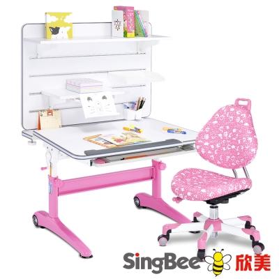 SingBee欣美 酷炫L桌+掛板書架+137巧學椅-105x75x75cm