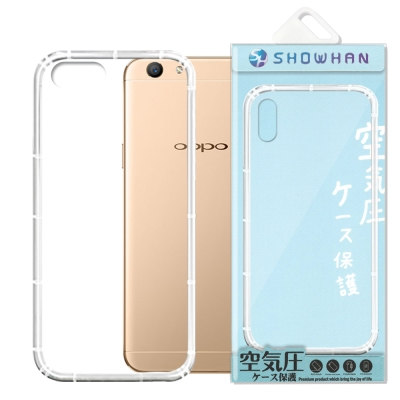 【SHOWHAN】 OPPO A59 (5.5吋) 空壓手機殼
