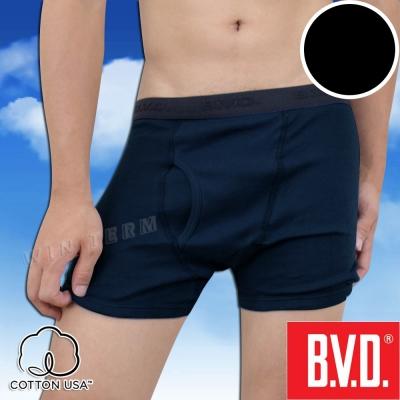BVD 100%純棉彩色平口褲(黑色4入組)