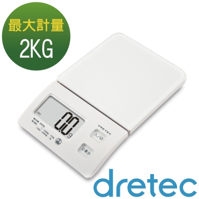 dretec Slim薄磚廚房料理電子秤(2kg)-白