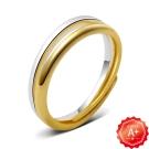 A+ 雙戒極簡細環 純銀撘黃金雙色尾戒