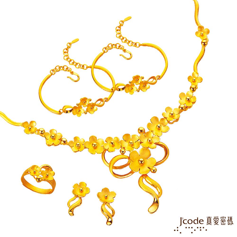 J'code真愛密碼 新娘物語純金套組 約16.2錢