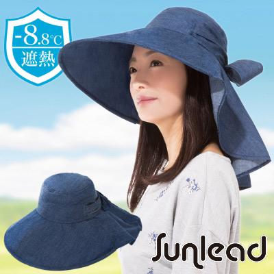Sunlead 名媛款。馬尾寬緣護頸可塑型防曬遮陽帽 (丹寧布色)