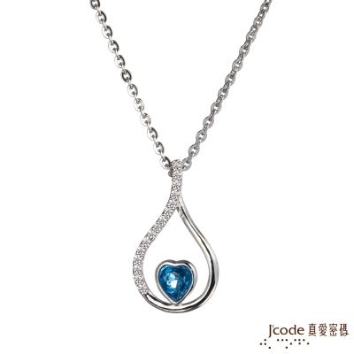 J'code真愛密碼銀飾 夏天的海純銀墜子 送白鋼項鍊