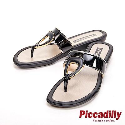 Piccadilly 輕量舒適平底夾腳拖鞋 女鞋-黑(另有湖水綠、橘紅)
